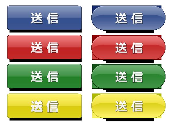 ボタン 素材