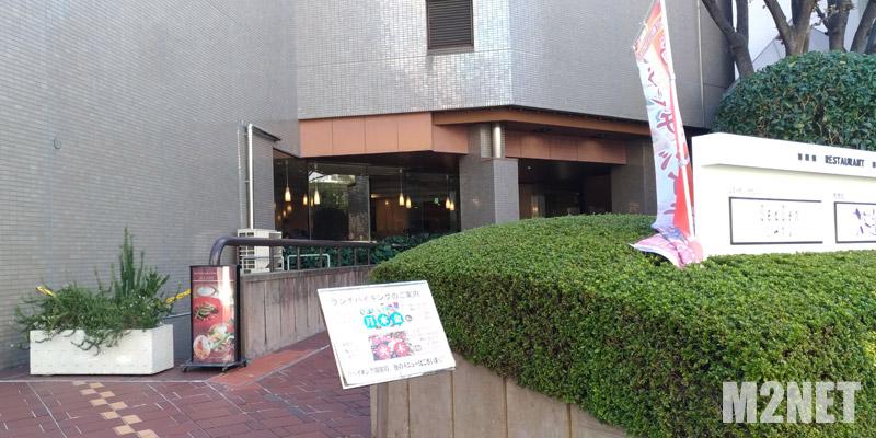 ホテル大阪ガーデンパレス