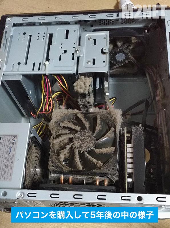 デスクPCの電源がついたり消えたりを繰り返すエラーを解決!原因の本命は電源ユニット