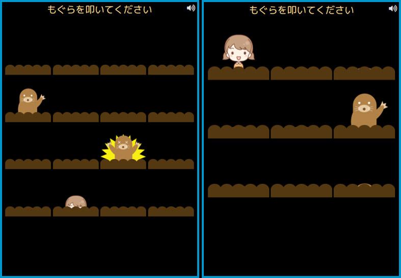 アルツハイマー向けアプリゲーム「もぐらたたくよ」